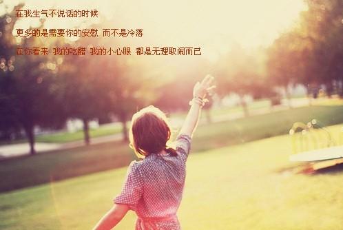 安慰qq表情_因为似曾相识的感觉,所以动情——你的青春是否也如这般美好 ...