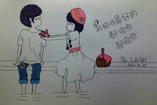 最新qq伤感心情_可爱卡通文字图片 世界上唯一不能强求的,是爱情--唯美文字 ...
