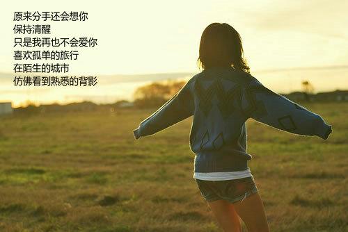 好的网名女生_唯美伤感文字图片:爱情它很冷漠 总是擦心而过--唯美文字图片 ...