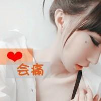 非主流伤感带字女生qq头像 爱是硬伤在胸口左上方-带字关于滔的女生