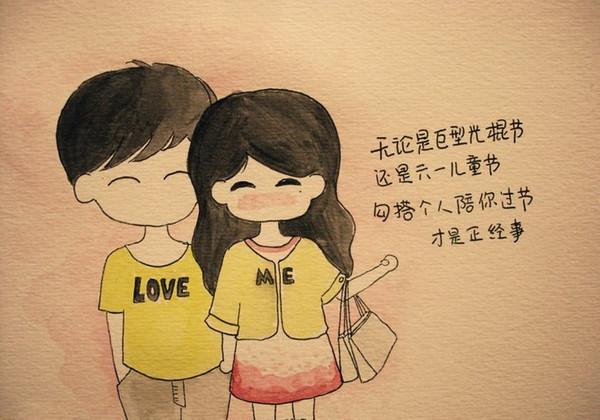 关于爱情的动漫-有没有关于爱情的动漫
