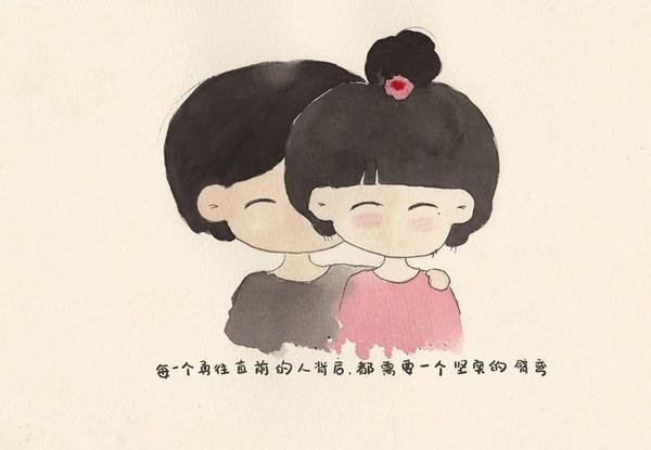 表白简笔画-关于爱情的文字图片 爱情卡通风格文字图片