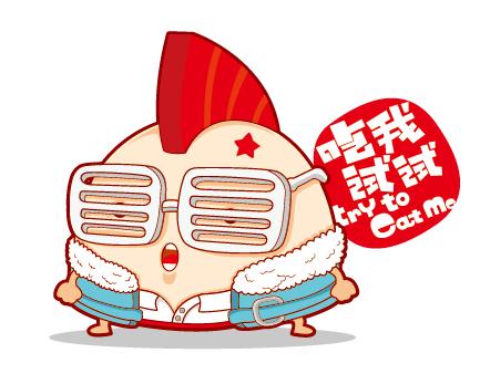 超萌包子头qq头像-(吃我试试)狂奔的包子插画大全(2)--可爱头像--qq