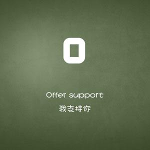 字母l頭像_字母頭像-字母oqq頭像-英文字母 .
