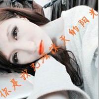 Qq签名女生_超拽女生带字qq头像_女生超拽个性签名和网名配套--女生头像--QQ ...